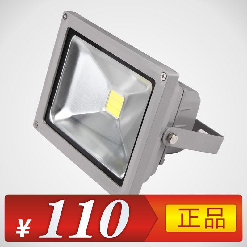 30w Led projectine lamp advertising lamp flodlit led outdoor street light(China (Mainland))