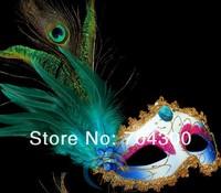 Venetian Masquerade Pheasant Peacock Feather Masks Half Face Masks Ball Party