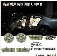 Free Shipping Vw  passat  b5 reading lights car led reading lamp full set of roof lights original led lights