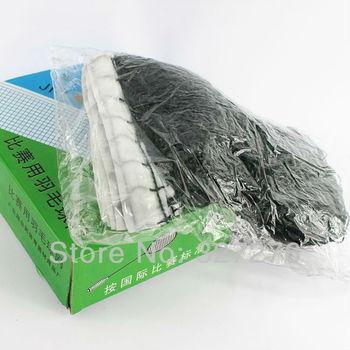 High quality standard JINBEI dark green game badminton net freeshipping