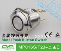 12v momentary stainless ring illuminated push button switch-blue LED 16mm ( TUV,CE )