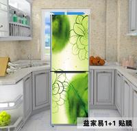 60*150cm Air conditioning Refrigerator decor HD Pattern Sticker home decor waterproof oil pvc sticker  hh-016