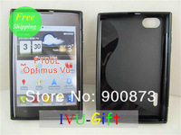 10pcs 2013 Hotsale protect case Wear TPU case cute Sillicon case for LG  F100L