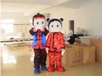 Cartoon dolls cartoon clothes performance wear , props clothes cartoon doll