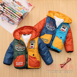 Free Shipping Baby Outdoor Ski Wear Snowsuit Infant Winter Clothing Wadded Jacket Outerwear Baby ThickeningCotton JacketFC12741(China (Mainland))