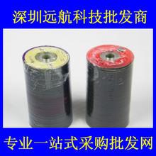 High quality  empty MINI CD disc for CD-R  100PC(China (Mainland))