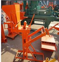 ODFC-067   small concrete brick making machine