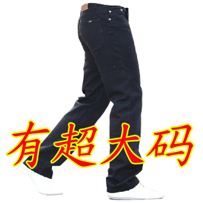 Black long trousers straight male plus size plus size jeans solid color cotton 100% super large plus size 48(China (Mainland))