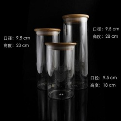 Glass canister tea caddy dried fruit jar candy jar storage tank(China (Mainland))