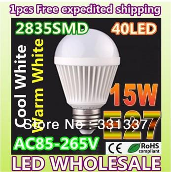 Free shipping 1X Bubble Ball Bulb AC85-265V 6W 9W 12W15W E27 High power Energy Saving LED Light Bulbs Lamp Lighting