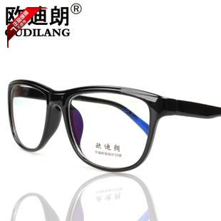 Fashion radiation-resistant glasses Women Men pc mirror plain glass spectacles anti-fatigue goggles