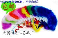 Fan dance fan 28 feather fan full velvet thickening 50 30 fan