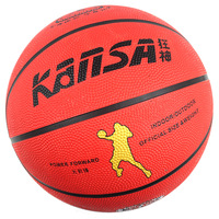 free shipping ! top quality Standard 7 rubber basketball elastic basketball wear-resistant ball  ,free gift random