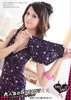 Cotton close-fitting sexy sleepwear female summer lace temptation underwear spaghetti strap nightgown lounge