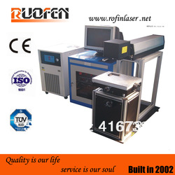 Hobby &amp;China 50w YAG laser marking machine price(China (Mainland))