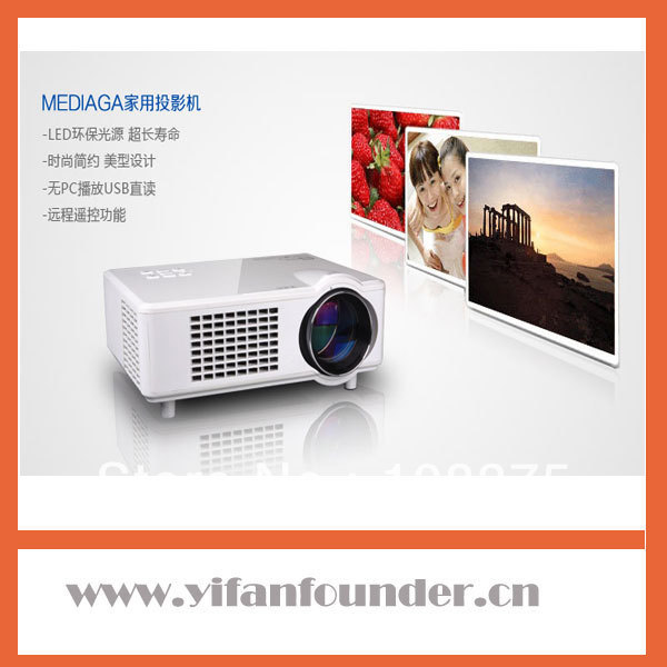 Free Shipping 1pc Customized 2000 ANSI Lumens 800*600 Multimedia Projector for Home Theater(China (Mainland))