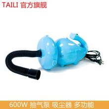 popular advance vacuum bags