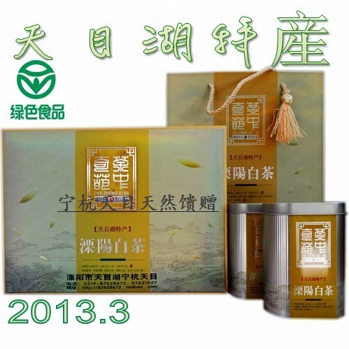 Gift box packaging organic white tea premium buxus tea(China (Mainland))