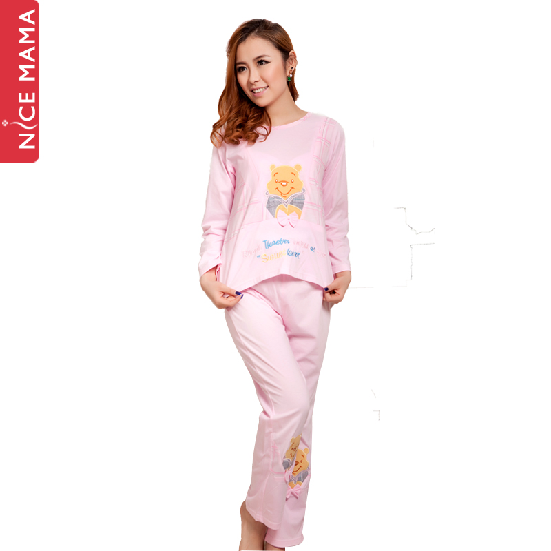 Nice mama maternity clothing spring maternity set maternity nursing clothes month of clothing nursing clothes 4523(China (Mainland))