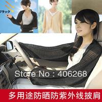 free shipping wholesale cheap!!! Summer Wraps  Cycling, drive Sunscreen shawl  anti-uv long-sleeve sun-shading scarf