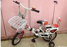 kids bike bell price