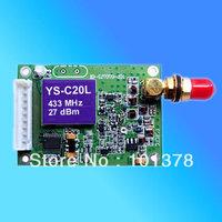 YS-C20L 2-3km range wireless data transceiver with A4 antenna