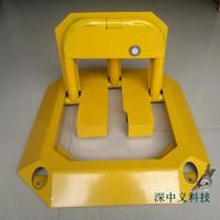Thickening manual parking lock car racks lock 10kg screws
