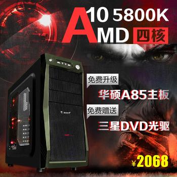 High quality amd quad-core a10 5800k a85 desktop host diy