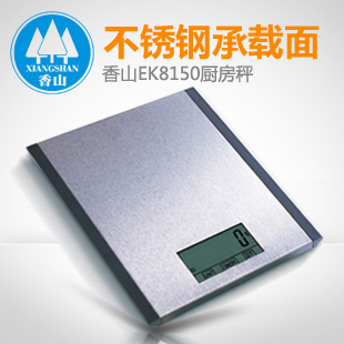 Xiangshanan ek8150 flagship electronic kitchen scale stainless steel touch button(China (Mainland))