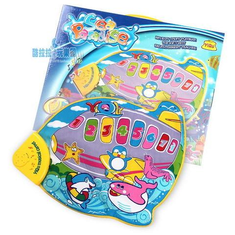 Toy baby music mat music ocean carpet yakuchinone parent-child toys(China (Mainland))
