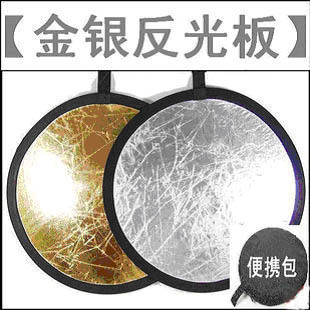 Multi purpose folding 80cm gold and silver double faced diffuser reflector portable bag(China (Mainland))