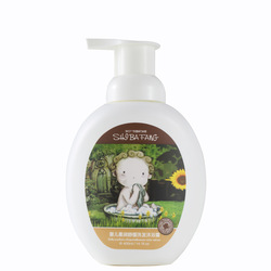 Free shipping Gentle baby soothing shampoo baby shower gel natural personal care products baby formula 40ml(China (Mainland))