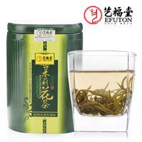 Tea jasmine flower tea premium flower tea arbitraging technology 200 tank