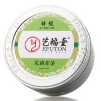 Tea superior jasmine flower tea colitas 2012 spring arbitraging tea series 60g tank