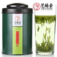 Tea 2013 tea green tea long top premium 50 fresh tank