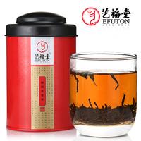 Tea sri lanka black tea strip-line black tea milk tea 50g