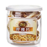 Herbal tea lemon tea super lemon slice dried fruit tea 50 tank