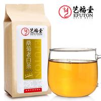 Herbal tea superfine white tea chrysanthemum tea bags 150
