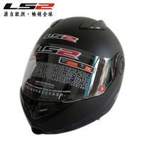 Ls2 helmet sports car automobile race helmet motorcycle helmet