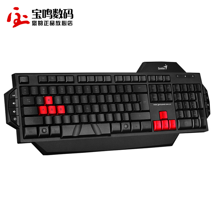 Fairy k7 gaming keyboard silent wired computer multimedia usb external notebook cf(China (Mainland))