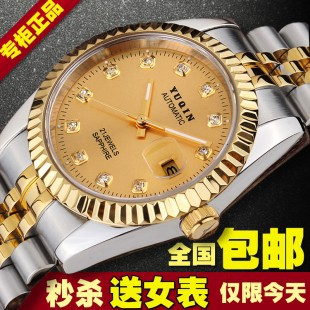 Male watch gold waterproof mens watch calendar fully-automatic mechanical watch male 18k gold watch(China (Mainland))