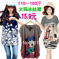 2014 spring and summer short-sleeve slim T-shirt mm plus size loose o-neck viscose one-piece dress