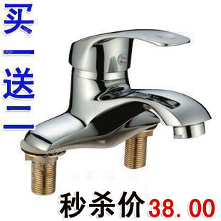Copper bibcock basin double cold and hot water basin faucet wash basin faucet(China (Mainland))
