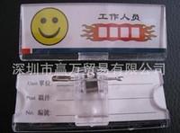 Wholesale ID Holder Metal Name tag Card Key Badge Reels