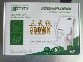 USB wireless 150M high power adapter Ralink 3070