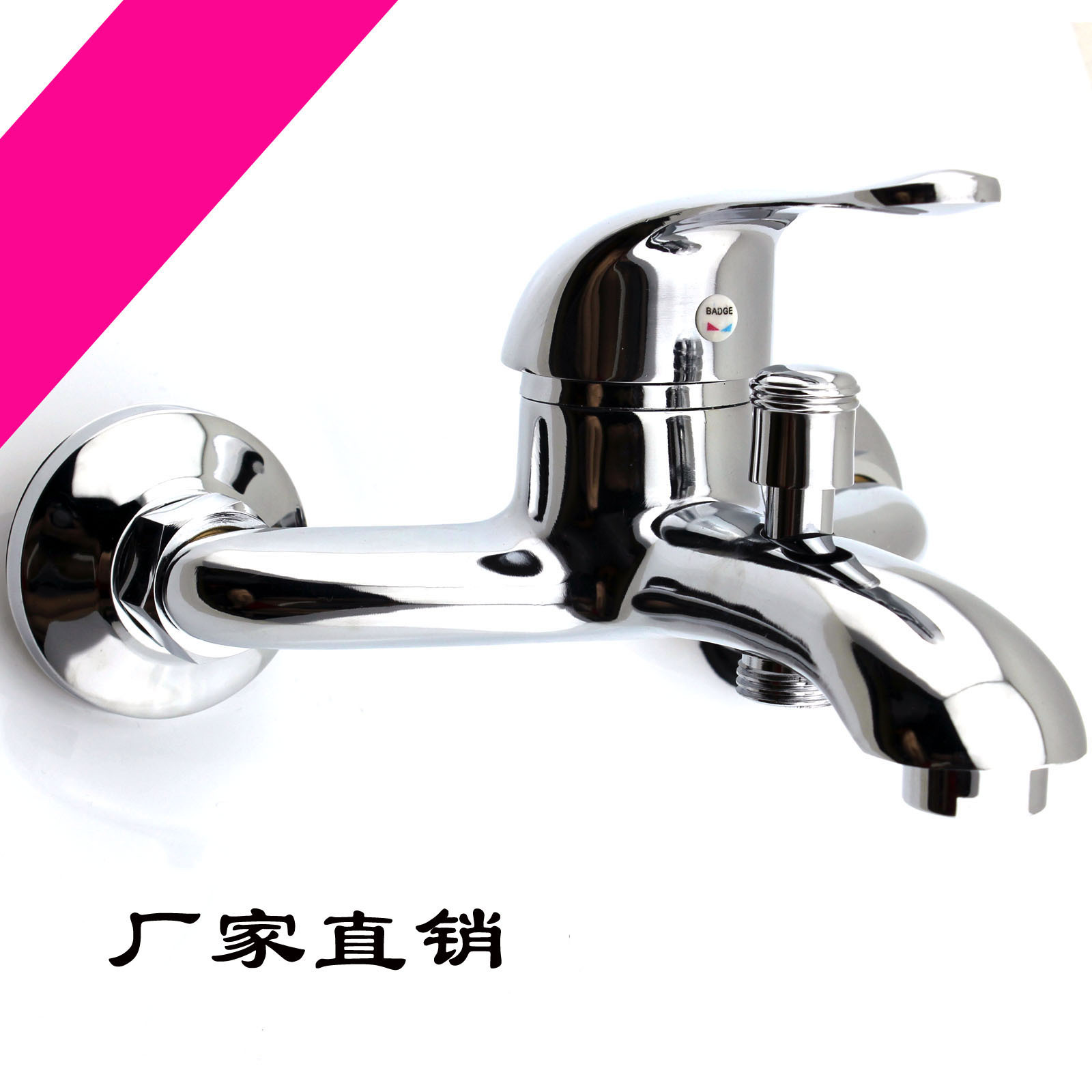 Bathroom faucet cold and hot bath tub ming mounted shower hot and cold shower faucet(China (Mainland))