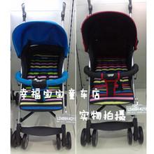 folded umbrella stroller promotion