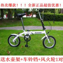 wholesale single speed bicycle