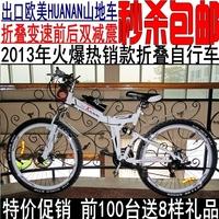 Foldable Bikes Folding mountain bike variable speed mountain bike folding bicycle double shock absorption disc v  Folding bikes
