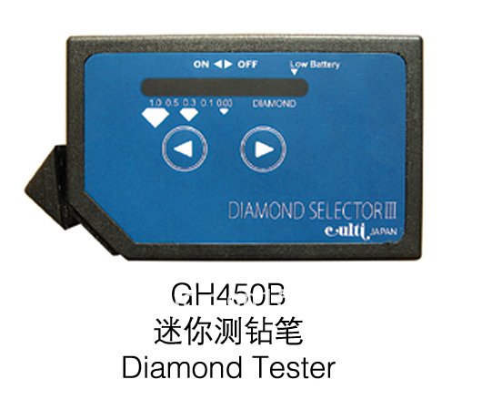 Free Shipping !!! Diamond Selector Detector Electronic Diamond Tester III Gemstone Tester Jewel Supplies(China (Mainland))
